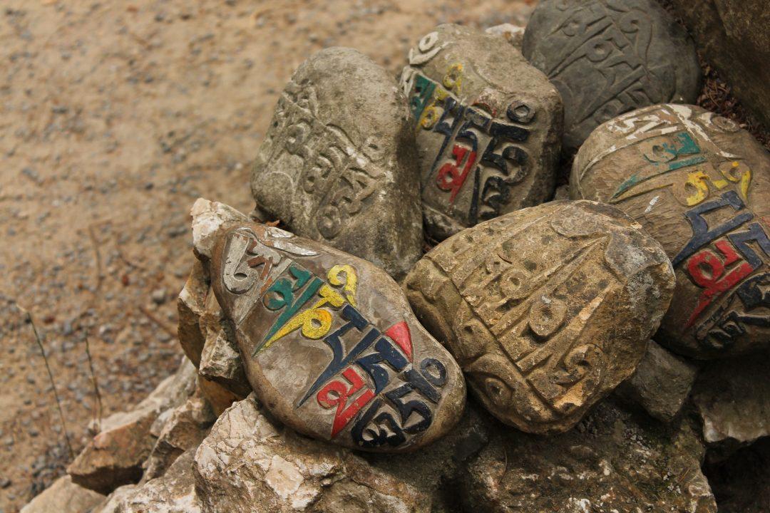 Tibetische Schrift